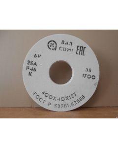 Шлифовальный круг 100x 20x 20 белый 25A 60 K/L ВАЗ