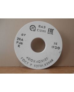 Шлифовальный круг 100x 20x 20 белый 25A 60 K/L VAZ