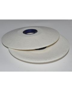 Шлифовальный круг t14 200x 20x 32 белый 25A40PCM2 ВАЗ
